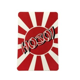 Adesivo Hosoi Rising Sun M - (10cm x 7cm)